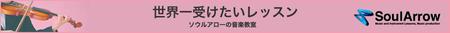 sam_banner_01.png